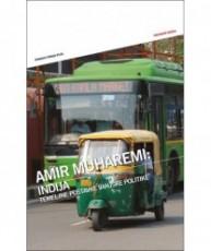 Indija: temeljne postavke vanjske politike
