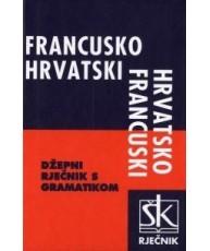 Francusko-hrvatski