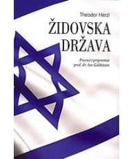 Židovska država