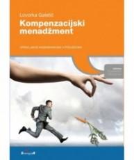 Kompenzacijski menadžment