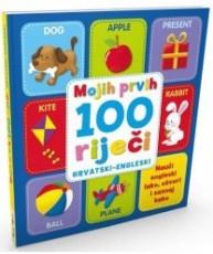 Mojih prvih 100 riječi hrvatski - engleski