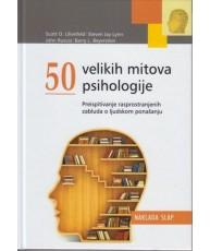 50 velikih mitova psihologije