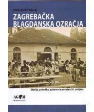 Zagrebačka blagdanska ozračja