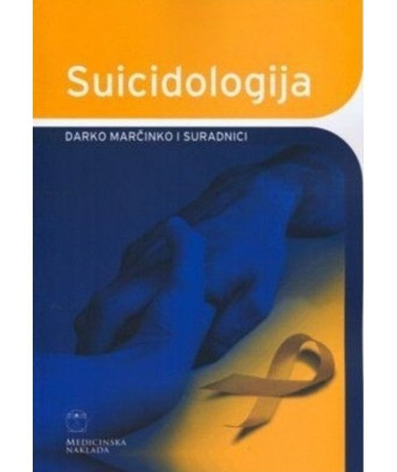 Suicidologija