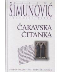 Čakavska čitanka
