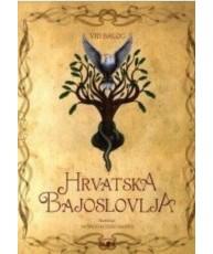 Hrvatska bajoslovlja