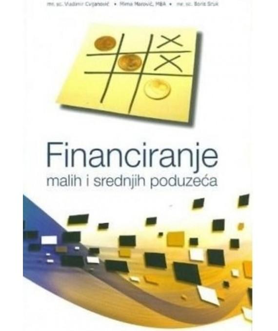 Financiranje malih i srednjih poduzeća
