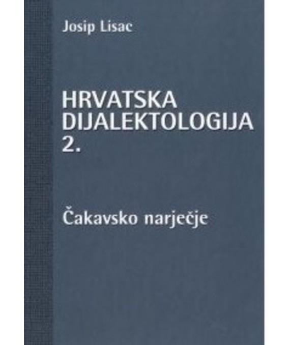 Hrvatska dijalektologija