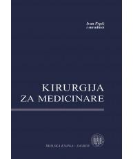 Kirurgija  za medicinare