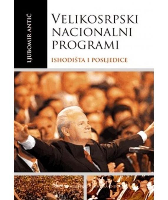 Velikosrpski nacionalni programi