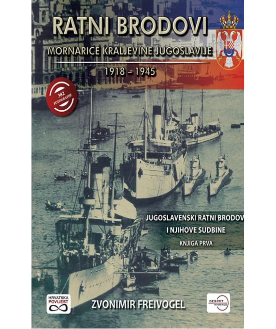Ratni brodovi mornarice Kraljevine Jugoslavije