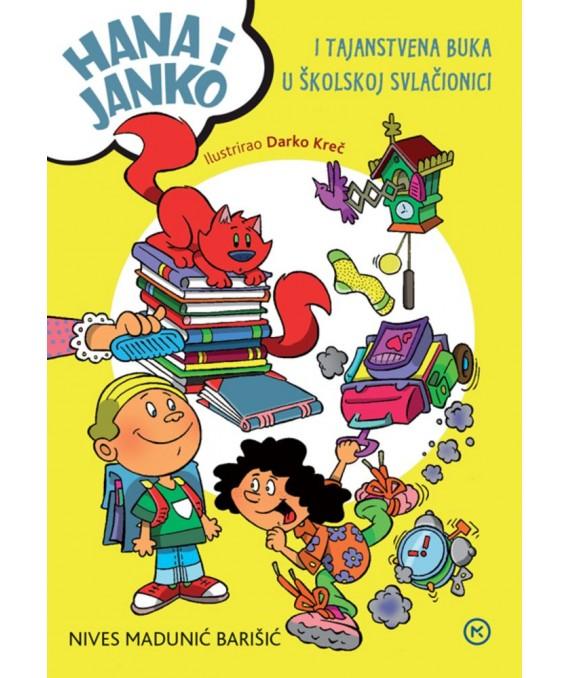 Hana i Janko i tajanstvena buka u školskoj svlačionici