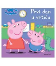 Peppa pig: Prvi dan u vrtiću