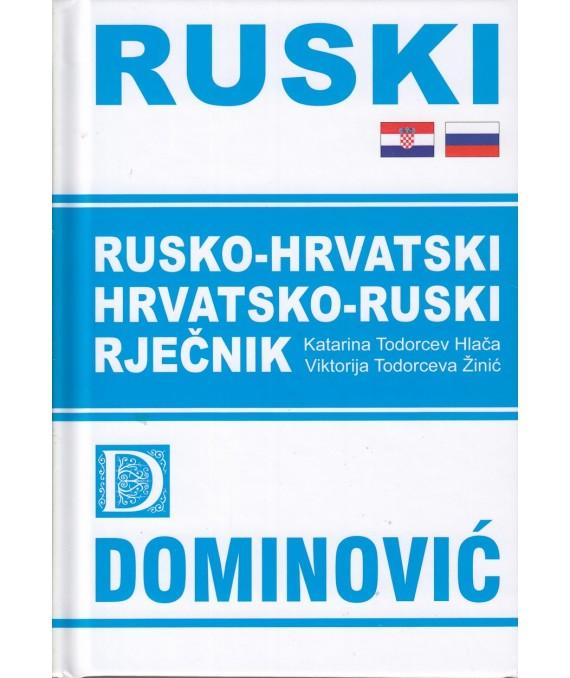 Rusko-hrvatski i hrvatsko-ruski rječnik