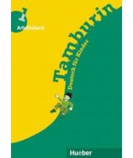 Tamburin 1 - Arbeitsbuch