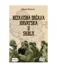 Nezavisna Država Hrvatska u Srbiji