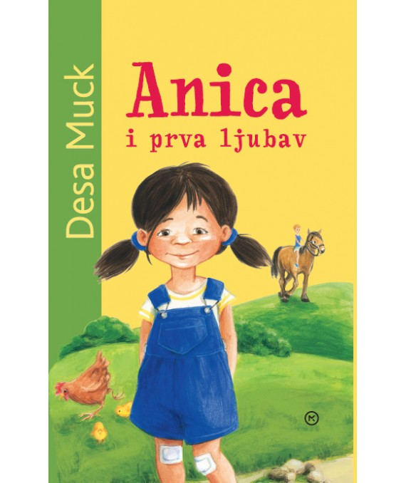 Anica i prva ljubav
