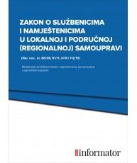 Zakon o službenicima i namještenicima u lokalnoj i područnoj (regionalnoj) samoupravi