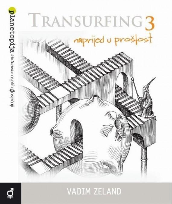 Transurfing 3