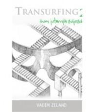 Transurfing 2