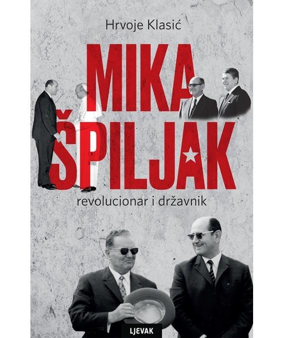 "Predstavljanje knjige ""Mika Špiljak: revolucionar i državnik"""