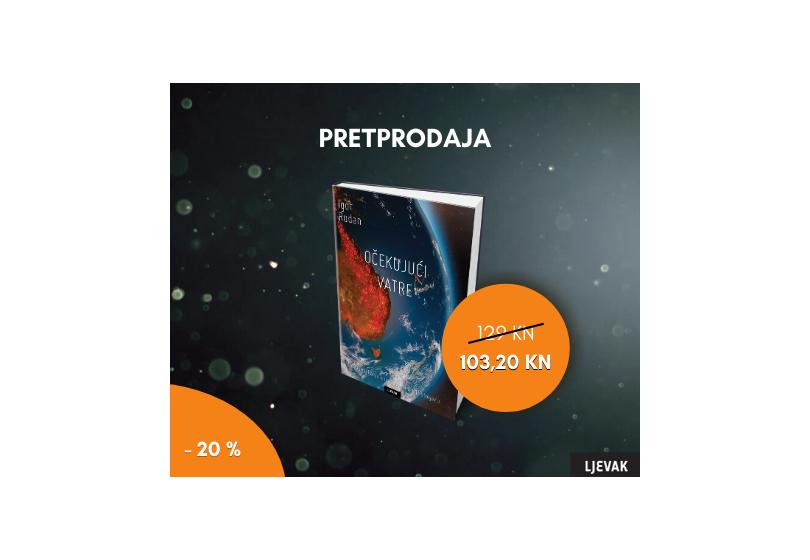 Očekujući vatre - Nova knjiga hrvatskog znanstvenika Igora Rudana
